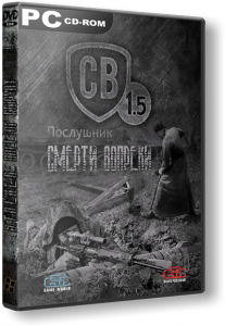 S.T.A.L.K.E.R.: Call Of Pripyat - Смерти Вопреки. Послушник (2012) PC | RePack by SeregA-Lus