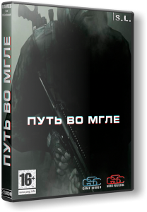 S.T.A.L.K.E.R.: Call of Pripyat - Путь во мгле (2014) PC | RePack by SeregA-Lus