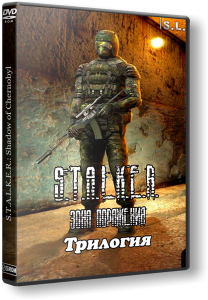 S.T.A.L.K.E.R.: Shadow of Chernobyl - Зона Поражения - Трилогия (2010-2014) PC | RePack by SeregA-Lus