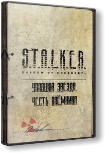 S.T.A.L.K.E.R.: Shadow of Chernobyl - Упавшая звезда. Честь наёмника (2013) PC | RePack by SeregA-Lus