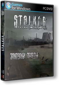 S.T.A.L.K.E.R.: Shadow of Chernobyl - Закоулки правды (2013) PC | RePack by SeregA-Lus