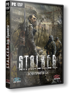 S.T.A.L.K.E.R.: Зов Припяти - Arsenal Overhaul (2009-2014) PC | RePack от R.G. UPG