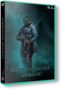 S.T.A.L.K.E.R.: Call of Pripyat - Пространственная аномалия (2015) PC | RePack by SeregA-Lus