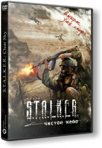 S.T.A.L.K.E.R.: Clear Sky - New vision of War based on FC v.2.51 + элементы OGSM CS (2015) PC | RePack by SeregA-Lus