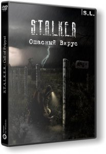 S.T.A.L.K.E.R.: Call of Pripyat - Опасный Вирус (2015) PC | RePack by SeregA-Lus