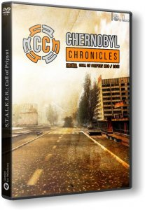 S.T.A.L.K.E.R.: Call of Pripyat - Chernobyl Chronicles (2015) PC | RePack by SeregA-Lus