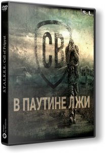 S.T.A.L.K.E.R.: Call of Pripyat - Смерти Вопреки. В паутине лжи (2015) PC | RePack by SeregA-Lus