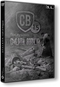 S.T.A.L.K.E.R.: Call of Pripyat - Смерти Вопреки. Послушник (2013-2016) PC | RePack by SeregA-Lus
