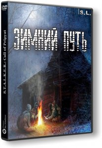 S.T.A.L.K.E.R.: Call of Pripyat - Зимний путь - Альтернатива (2016) PC | RePack by SeregA-Lus