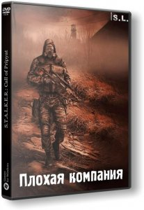 S.T.A.L.K.E.R.: Call of Pripyat - Плохая компания (2.0 Final) (2014) PC | RePack by SeregA-Lus