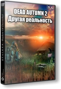 S.T.A.L.K.E.R.: Shadow Of Chernobyl - Dead Autumn 2. Другая реальность (2013-2016) PC | RePack by SeregA-Lus