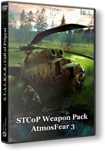 S.T.A.L.K.E.R.: Call of Pripyat - STCoP Weapon Pack v2.9 + AtmosFear 3 (2016) PC | RePack by SeregA-Lus