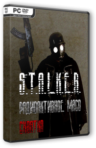 S.T.A.L.K.E.R.: Shadow of Chernobyl -  Радиоактивное мясо. Схватка (2015) PC | RePack by Siriys2012