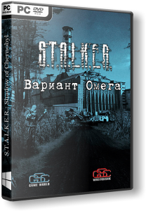 S.T.A.L.K.E.R.: Shadow of Chernobyl - Вариант Омега (2014) PC | RePack by Siriys2012