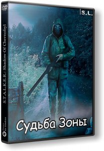 S.T.A.L.K.E.R.: Shadow of Chernobyl - Судьба Зоны (2016) PC | RePack by SeregA-Lus