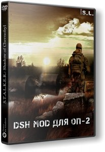 S.T.A.L.K.E.R.: Shadow of Chernobyl - Объединенный Пак 2+DSH mod (2017) PC | RePack by SeregA-Lus