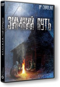 S.T.A.L.K.E.R.: Call of Pripyat - Зимний путь - Альтернатива (2016) PC | RePack by Chipolino