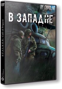 S.T.A.L.K.E.R.: Call of Pripyat - В ЗАПАДНЕ (2018) PC | RePack by Chipolino