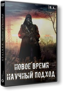 S.T.A.L.K.E.R.: Shadow of Chernobyl - Новое Время - Научный Подход (2019) PC | RePack by SeregA-Lus