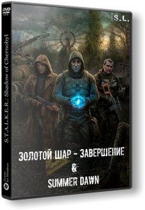 S.T.A.L.K.E.R.: Shadow of Chernobyl - Золотой Шар - Завершение & Summer Dawn (2019) PC | RePack by SeregA-Lus