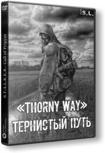 S.T.A.L.K.E.R.: Call of Pripyat - «Thorny Way» - Тернистый путь (2019) PC | RePack by SEREGA-LUS