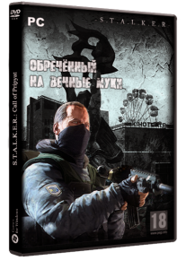 S.T.A.L.K.E.R.: Call of Pripyat - «Doomed to Eternal Torment» - Обречённый на вечные муки (2020) PC | RePack by Brat904