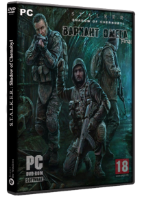 S.T.A.L.K.E.R.: Shadow of Chernobyl - Вариант Омега 2 Final (2018) PC | RePack by Brat904