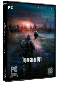 S.T.A.L.K.E.R.: Call of Pripyat - «Thorny Way» - Тернистый путь (2019) PC | RePack by Brat904
