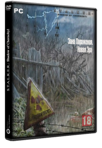S.T.A.L.K.E.R.: Shadow of Chernobyl - Зона Поражения Новая Эра (2020) PC | RePack by Geo