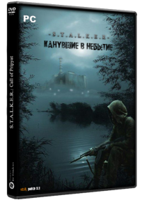S.T.A.L.K.E.R.: Call of Pripyat - Канувшие в небытие (2020) PC | RePack by Brat904