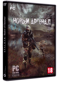 S.T.A.L.K.E.R.: Shadow of Chernobyl - Новый Арсенал 7 (2020) PC RePack by Brat904