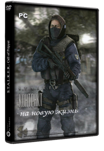 S.T.A.L.K.E.R.: Call of Pripyat - Контракт на новую жизнь. (2020) PC | RePack by SpAa-Team