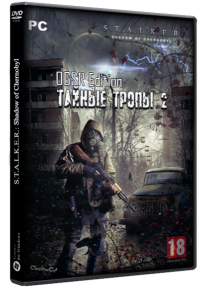 S.T.A.L.K.E.R.: Shadow of Chernobyl - Тайные Тропы 2 (OGSR Engine) (2019) PC | RePack by SpAa-Team